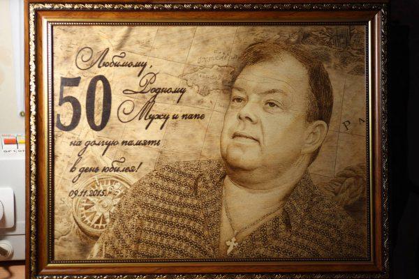 Заказать выжженный портрет Fire Paint в Туле, Москве
