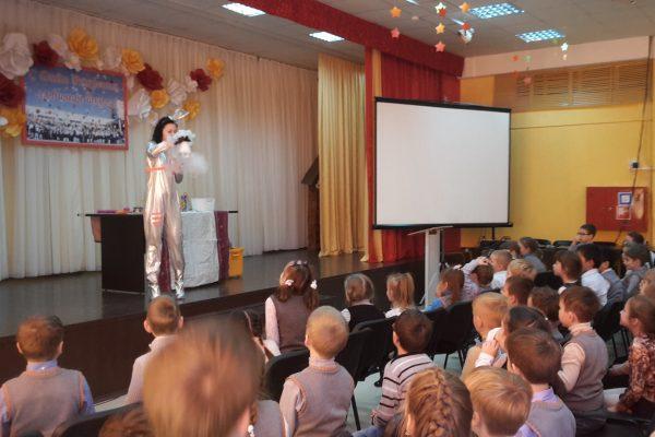Научное шоу заказать в Туле, Калуге, Москве